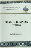 Islamic Business Ethics