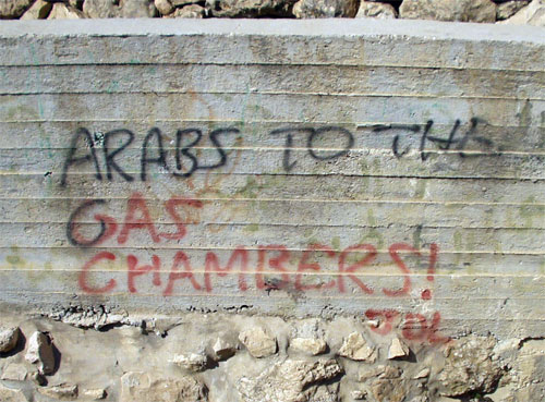 hebron_graffiti_5.jpg