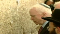 Senator Mc Cain Wearing a Yarmulke At the Holy Wall in Jerusalem