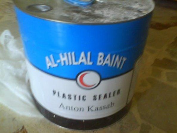 Baint vs Paint