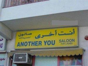 Saloon vs Salon