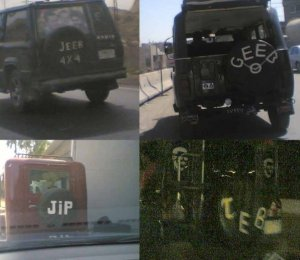 Jip or Geeb vs Jeep