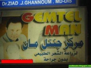 Gemtelman vs Gentleman